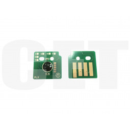 Чип драм-юнита 013R00660 для XEROX WorkCentre 7120/7125/7220/7225 (CET) Cyan, (WW), 51000 стр., CET1603C