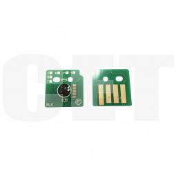 Чип драм-юнита 013R00659 для XEROX WorkCentre 7120/7125/7220/7225 (CET) Magenta, (WW), 51000 стр., CET1603M