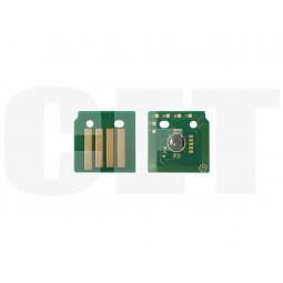 Чип драм-юнита 013R00662 для XEROX WorkCentre 7525/7530/7535/7545/7556 (CET) CMYK, (WW), 125000 стр., CET1613