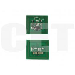 Чип драм-юнита для XEROX Color J75/C75 Press (CET) CMY, 158000 стр., CET391004