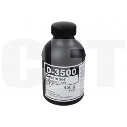 Девелопер D-3500 для TOSHIBA E-Studio 28/35/45/350/352/353/450/452/453 (CET), 450г, 120000 стр., CET8870